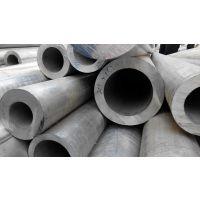 大口径铝管 大口径厚壁铝管