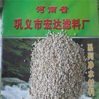 供应H90富含多种矿物质麦饭石滤料专业的过滤材料宏达麦饭石