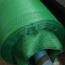 工地防尘网 北京批发绿网 绿色环保盖土网