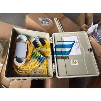 中国移动36芯抱杆式SMC光纤配线箱