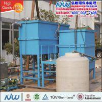 弘峻水处理(图),大型反渗透设备,反渗透设备