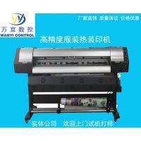 河源直销服装热装印机 批布裁片印花机 质量好的印花机 价格优惠的热转印机 售后有保障