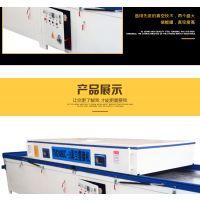 底加温真空覆膜机2480c专业生产厂家