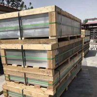 厂价直销YH75铝板 模具专用YH75铝合金板