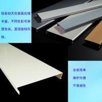 环保室内工装铝扣板天花 加油站装饰长条形铝扣板吊顶