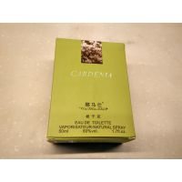 供应高档娜马仕香水包装纸盒 定做化妆品纸盒