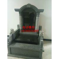 中国黑墓碑|中国黑墓碑石|黑石材墓碑