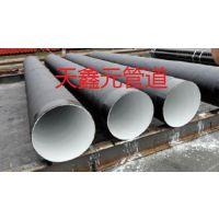 环氧白陶瓷螺旋钢管生产厂家