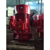修津供应XBD13/25G-FLG室内消火栓泵,自动喷淋泵,消防泵控制柜价格