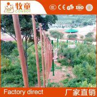 广州牧童丛林穿越素质拓展游乐设备 户外景区丛林高空拓展公园设计定制