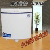 厂家直销 PP蹲便器厕所冲水箱挂壁式节能冲洗整套