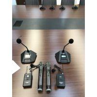 专业供应会议培训演讲厅无线话筒桌面、手持、领夹无线麦克风
