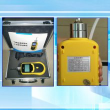 TD1198-Odor手持式臭气探测器,吸入式各种气味测量仪,便携式恶臭气体报警器