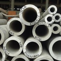 20#45号大小口径无缝焊接精密碳钢管切割8 10 12mm空心圆管铁管