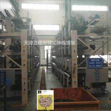 湖北板材规格 板材平放架 抽屉式货架厂家 建材专用架