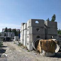 耐压成品水泥混凝土商砼化粪池厂家