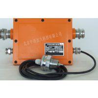 中西dyp 水环真空泵断水保护器 型号:ZZ09/KJ101N-DJ库号:M309243