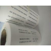 东莞大岭山供应星和纸品优质服饰专用的精美洗水唛