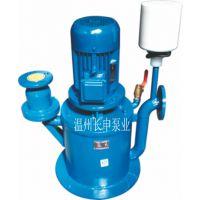 长申厂家直销WFB/ZL型系列无密封自控自吸泵