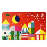 卡立方ic门禁芯片卡定制 cpu卡 pvc智能卡
