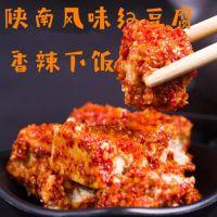 陕西特产陕南风味红豆丰富豆腐乳 传统工艺手工做法 开胃佐餐营养丰富