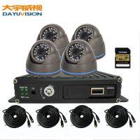 厂家直销 大巴 汽车 AHD高清车载监控套装 720P车载视频监控设备