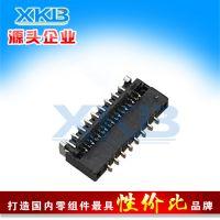 供应高品质FPC连接器 各类规格FPC插座 0.3MMFPC掀盖式