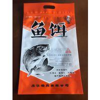 供应呼和浩特鱼饵料包装袋,金霖塑料彩印包装制品厂