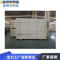 聚氨酯冷库保温板PU板不锈钢冷库板生产厂家