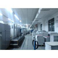 上海源代包装设计有限公司