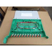 SC和FC一体化模块12芯尾纤电信级方头圆熔纤盘ODF托盘光交箱特惠