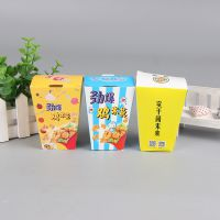 新款环保食品包装盒可折叠纸盒 薯条鸡米花通用打包盒定制图案