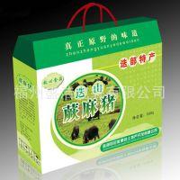 厂家直销手提礼品包装盒彩色食品包装瓦楞纸箱定做印刷量大从优