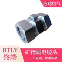 BTLY电缆终端头大量供应