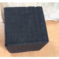 必源耐水型蜂窝活性炭