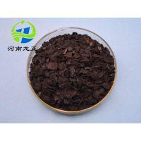甘孜椰壳活性炭黄金吸附活性炭