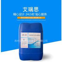 水处理药剂 密闭循环冷却水缓蚀剂ARS-209