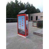 恒远环保灯箱专业制造 HY-DX-151 太阳能供电 采用镀锌板或不锈钢机加工 电镀喷塑