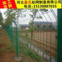 供应包塑铁丝交通隔离双边丝护栏网 四川热销草绿色小区围栏