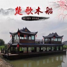 湖南画舫船厂批发大型餐饮船 特色餐厅船价格 水上观光旅游船 会议船