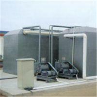 旅游景区酒店宾馆生活污水处理设备 卫生间小型污水处理设备找晨兴制造