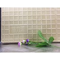 广东省佛山市最新的格力浦发热地板服务商