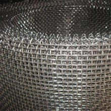 锰钢轧花网厂家 黑白钢丝轧花网 矿用编织筛网