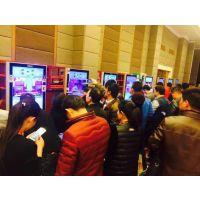 北京微印相一站式服务平台 暖场体感游戏