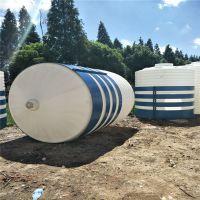 阳江供应环保储水箱15吨PE酸碱塑料储罐