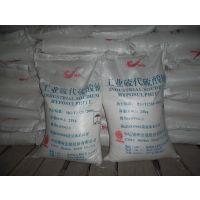 深圳光明硫代硫酸钠价格、沙井大苏打厂家、公明大苏打批发