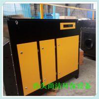 光氧催化废气净化器 UV光解废气处理设备 磁感uv光解净化除臭设备