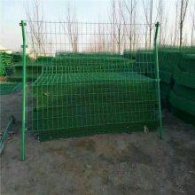 双边丝护栏网价格@临时安全防护网@开发区建设围栏网