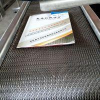 宁津乾德人字形网带输送线 输送机配件不锈钢网带平衡运转
