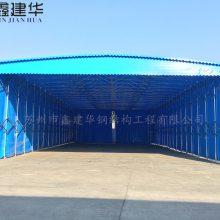 上海市浦东区鑫建华定做户外可移动蓬、厂房仓库帐篷、工厂推拉蓬、出货雨棚布_价格优惠